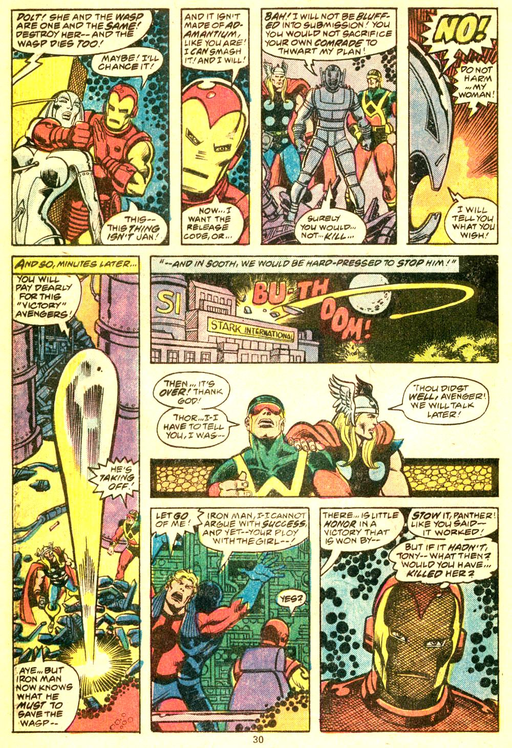 The Avengers (1963) 162 Page 16