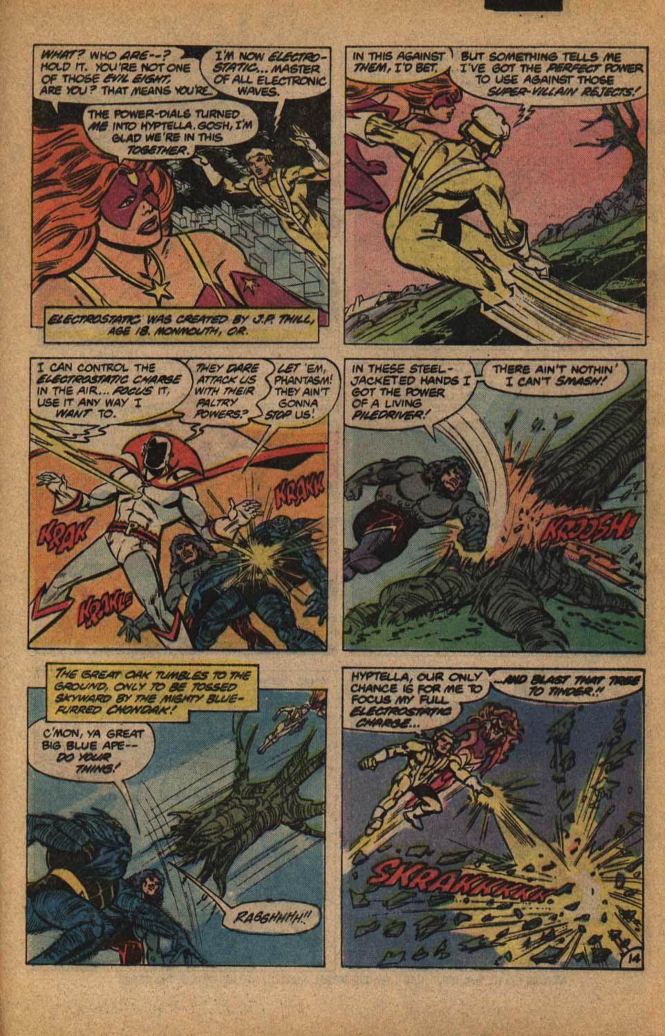 Read online Adventure Comics (1938) comic -  Issue #485 - 21