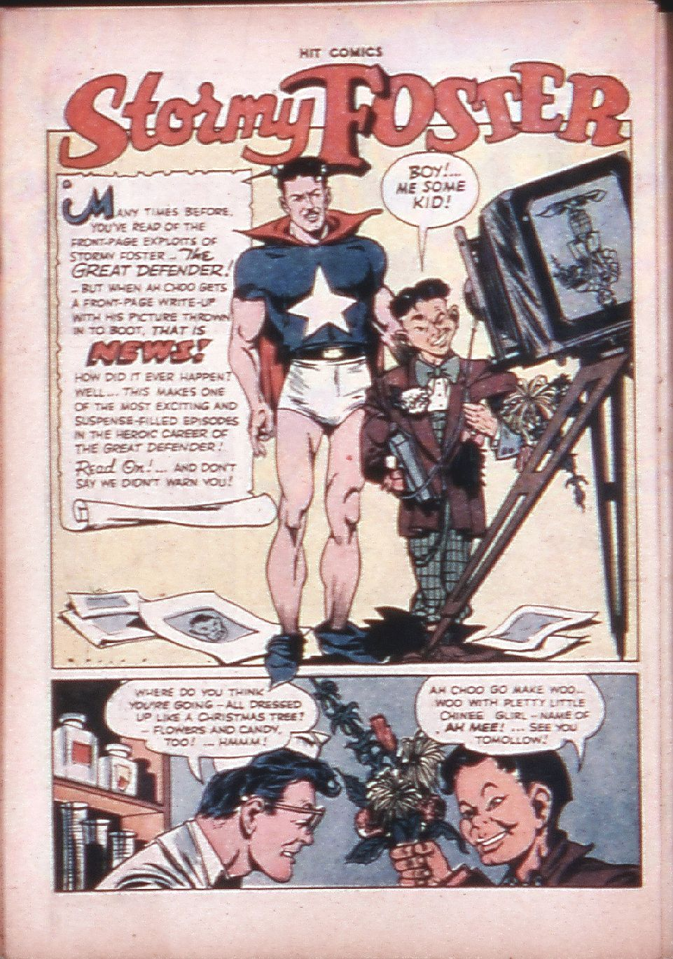 Read online Hit Comics comic -  Issue #33 - 37