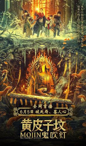 Ma Thổi Đèn: Mộ Hoàng Bì Tử - Mojin: The Tomb of Weasel