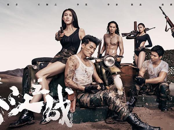 怒江之戰 劇集列表 The Fatal Mission List - Love TV Show 大陸電視劇