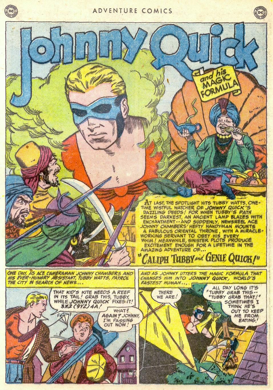 Read online Adventure Comics (1938) comic -  Issue #161 - 25