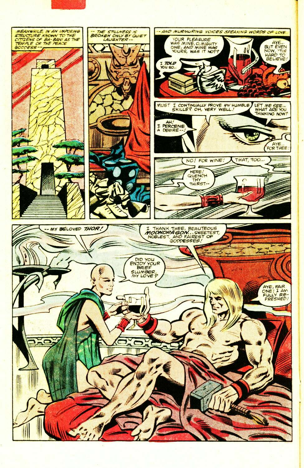 The Avengers (1963) 220 Page 7
