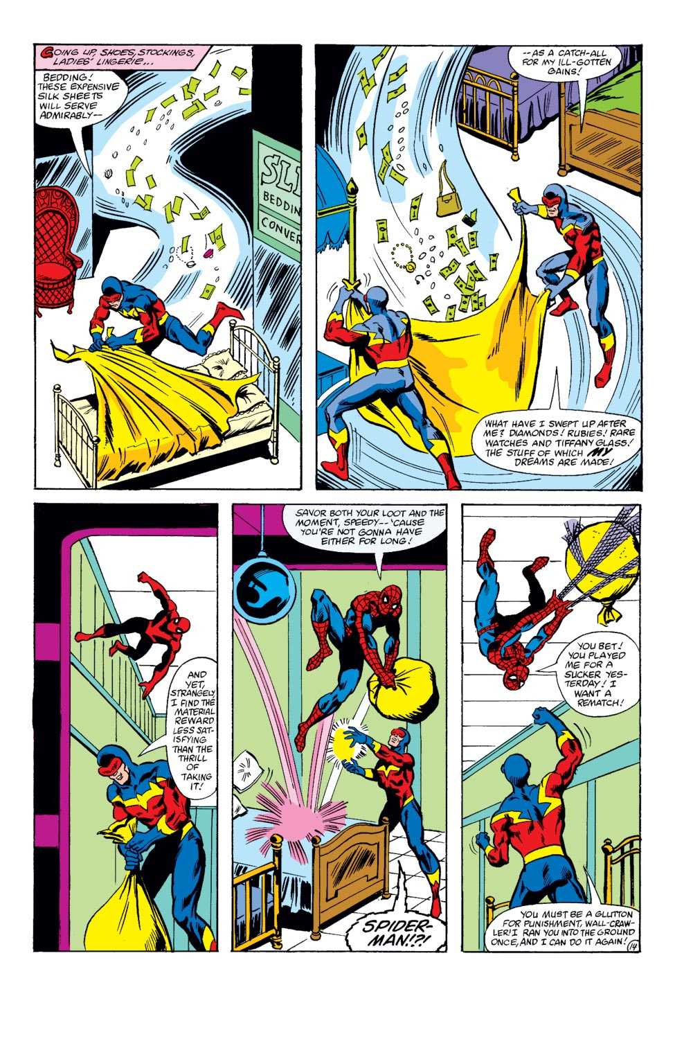 The Amazing Spider-Man (1963) 222 Page 14