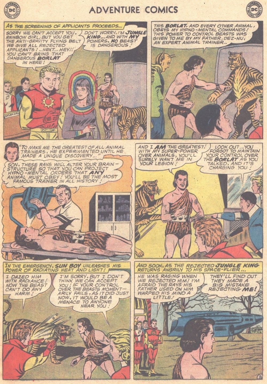 Read online Adventure Comics (1938) comic -  Issue #309 - 5