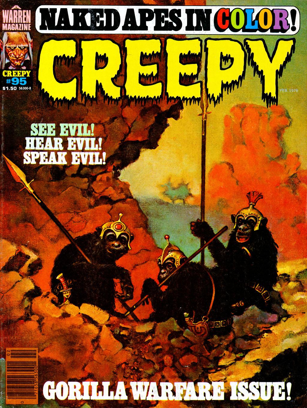 Creepy (1964) 95 Page 1