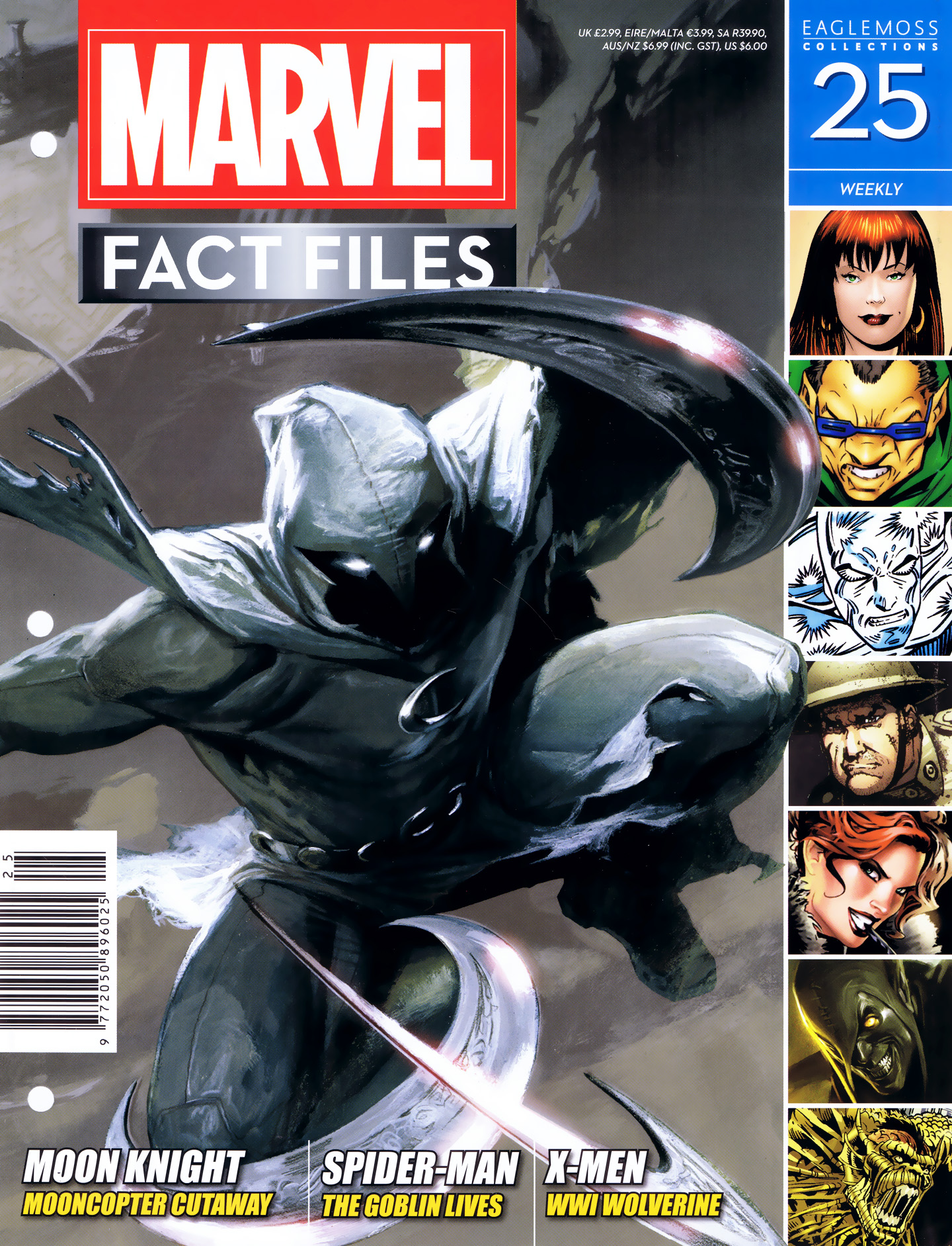 Marvel Fact Files 25 Page 1