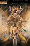Mao Sơn Đại Sư - Master of Maoshan