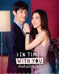 Có Lẽ Anh Sẽ Không Yêu Em - In Time With You