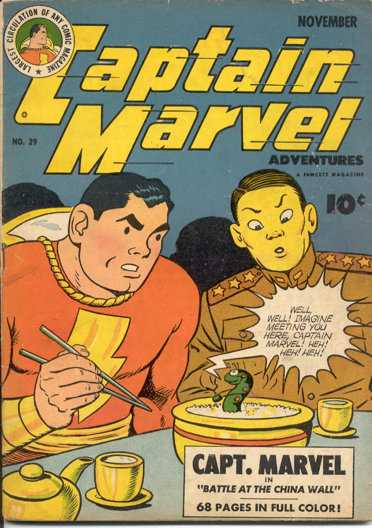 Captain Marvel Adventures 29 Page 1