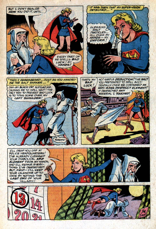 Read online Adventure Comics (1938) comic -  Issue #396 - 17