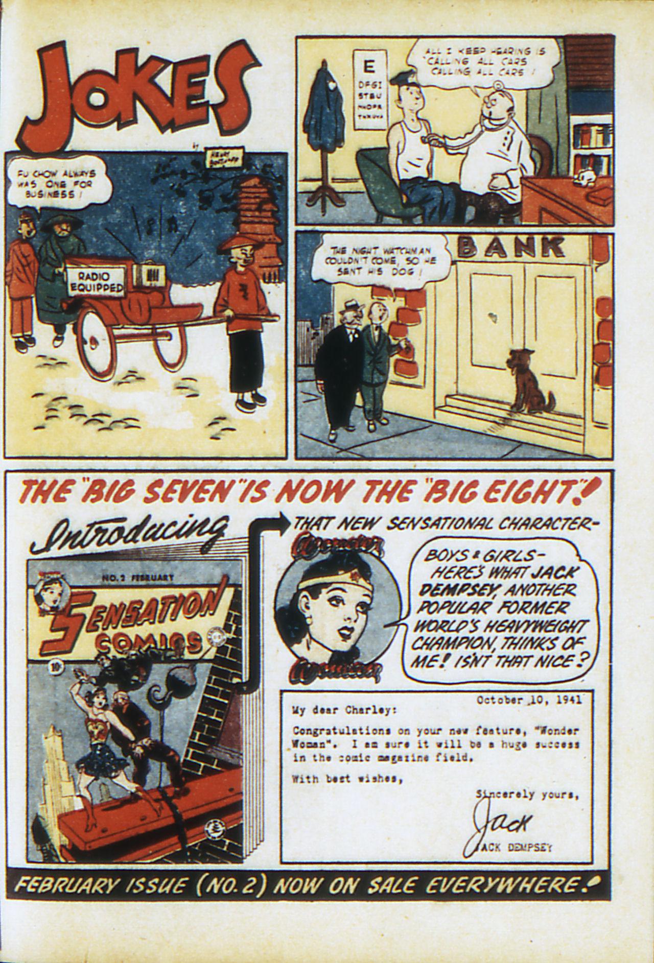 Read online Adventure Comics (1938) comic -  Issue #71 - 58