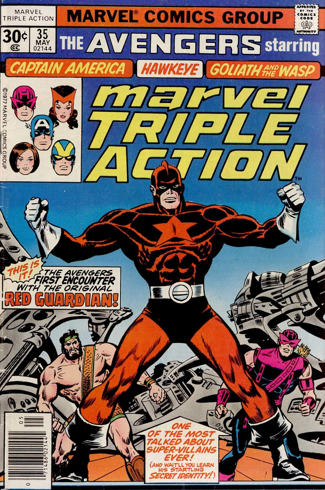 Marvel Triple Action (1972) issue 35 - Page 1