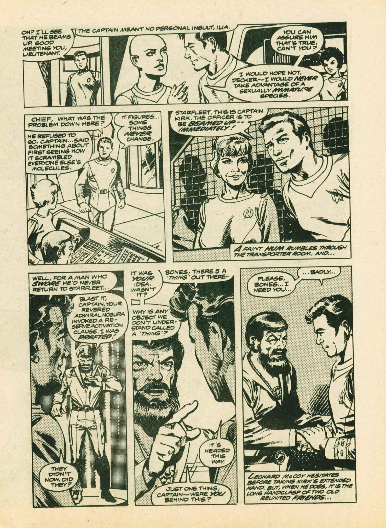 Read online Future Tense comic -  Issue #7 - 5