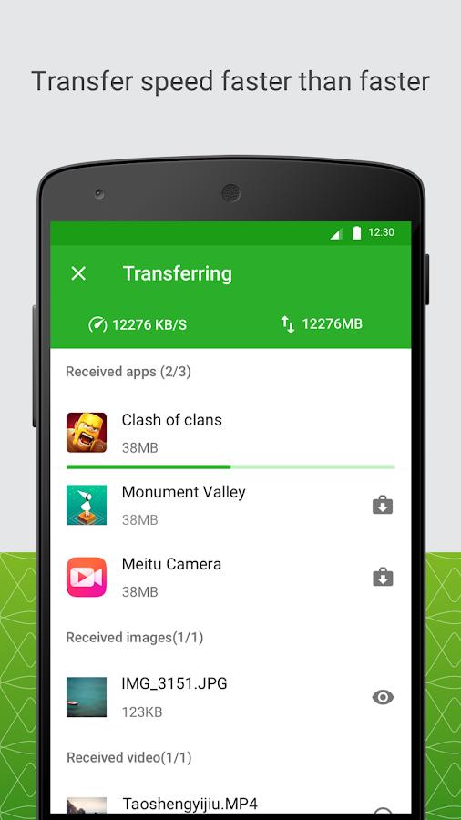 برنامج Xender لمشاركة الملفات أفضل بديل لبرنامج ShareIt