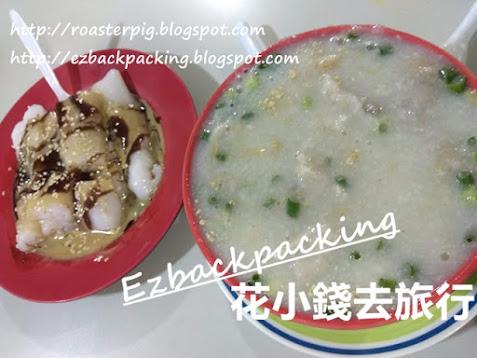 澳門地道早餐:祐漢街巿生滾粥和布拉腸粉