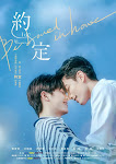 Lời Hẹn Ước - Be Loved in House: I Do