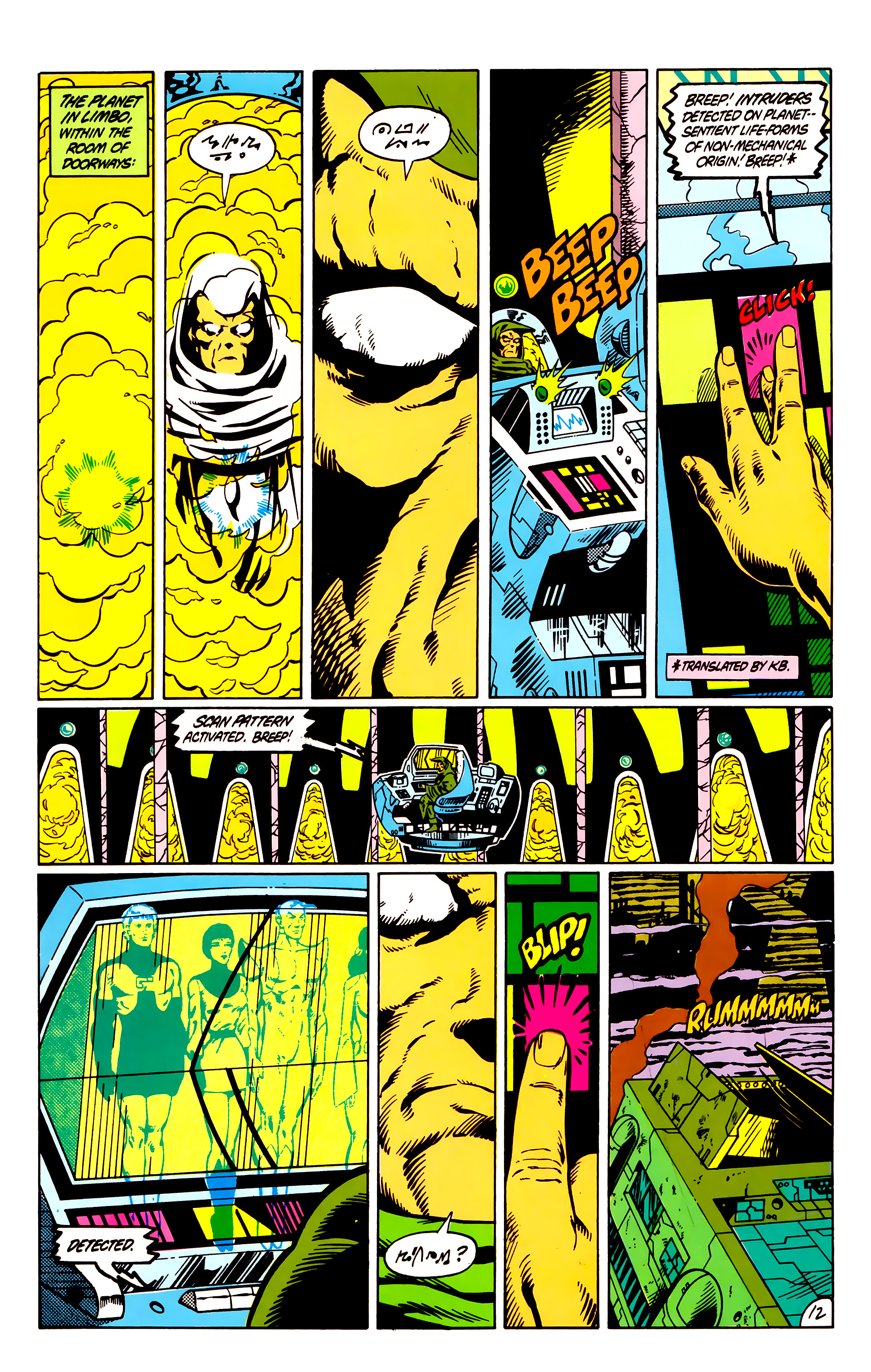 Legion of Super-Heroes (1984) 8 Page 13