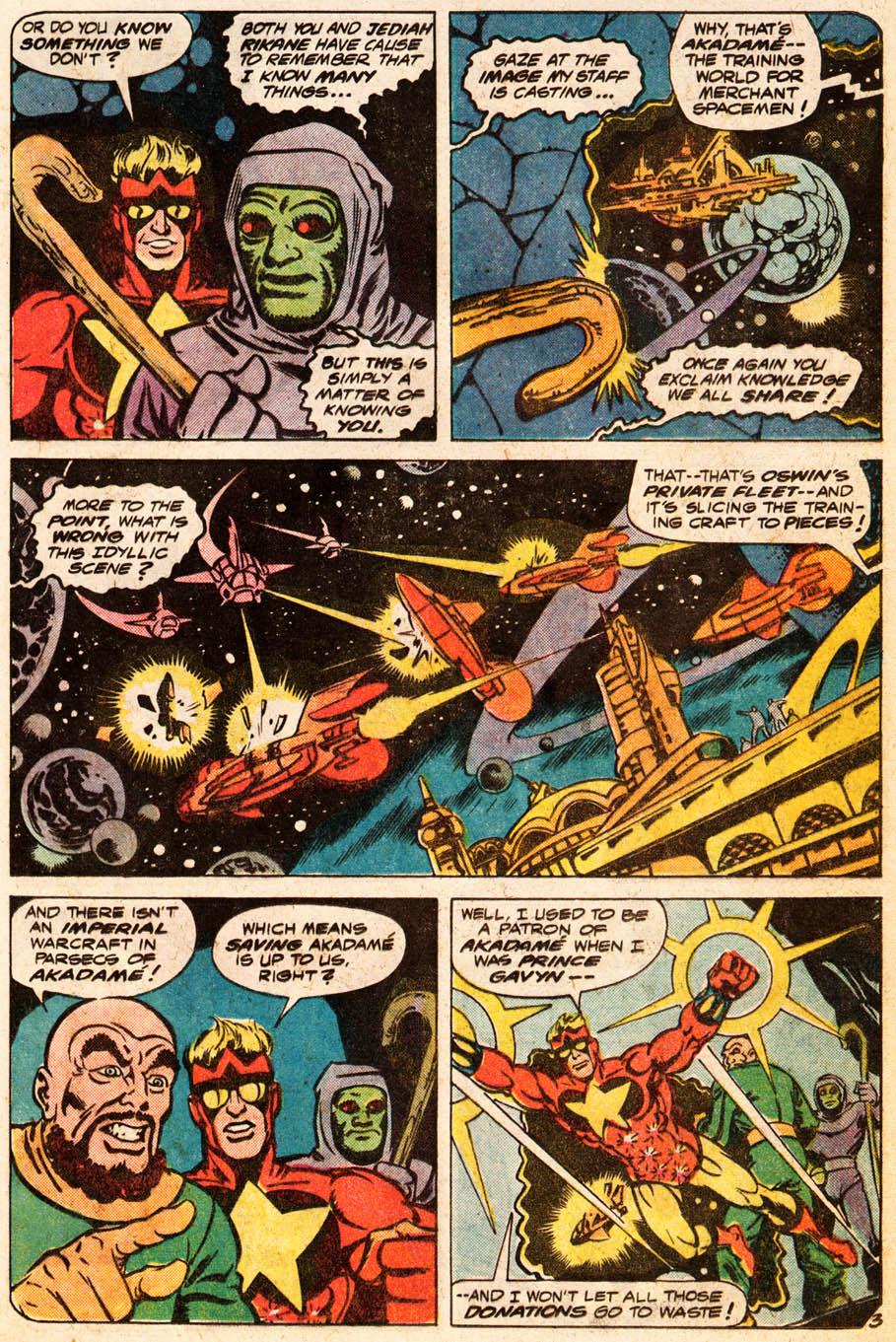 Read online Adventure Comics (1938) comic -  Issue #471 - 17