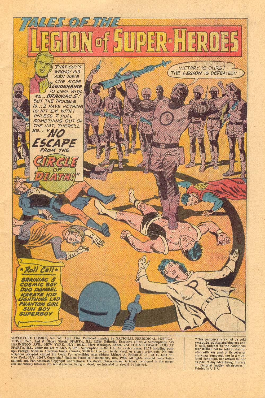 Read online Adventure Comics (1938) comic -  Issue #367 - 4