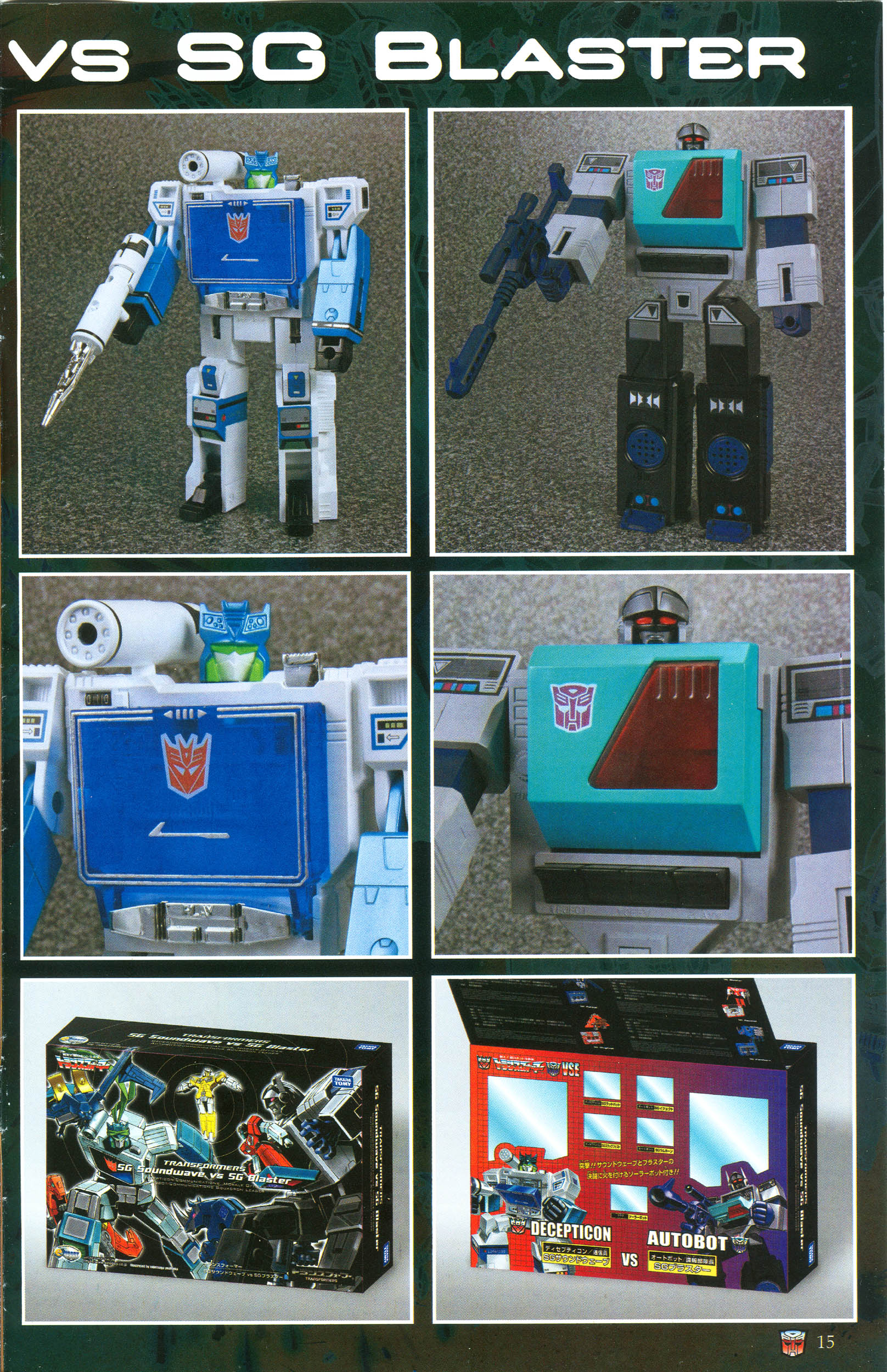Read online Transformers: Collectors' Club comic -  Issue #47 - 15