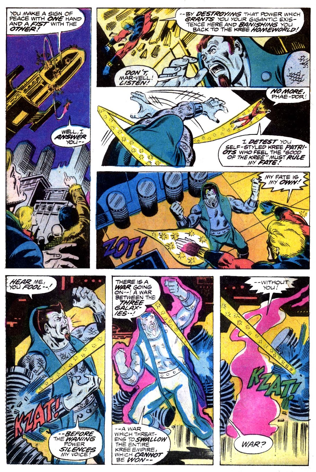 Captain Marvel (1968) issue 52 - Page 17