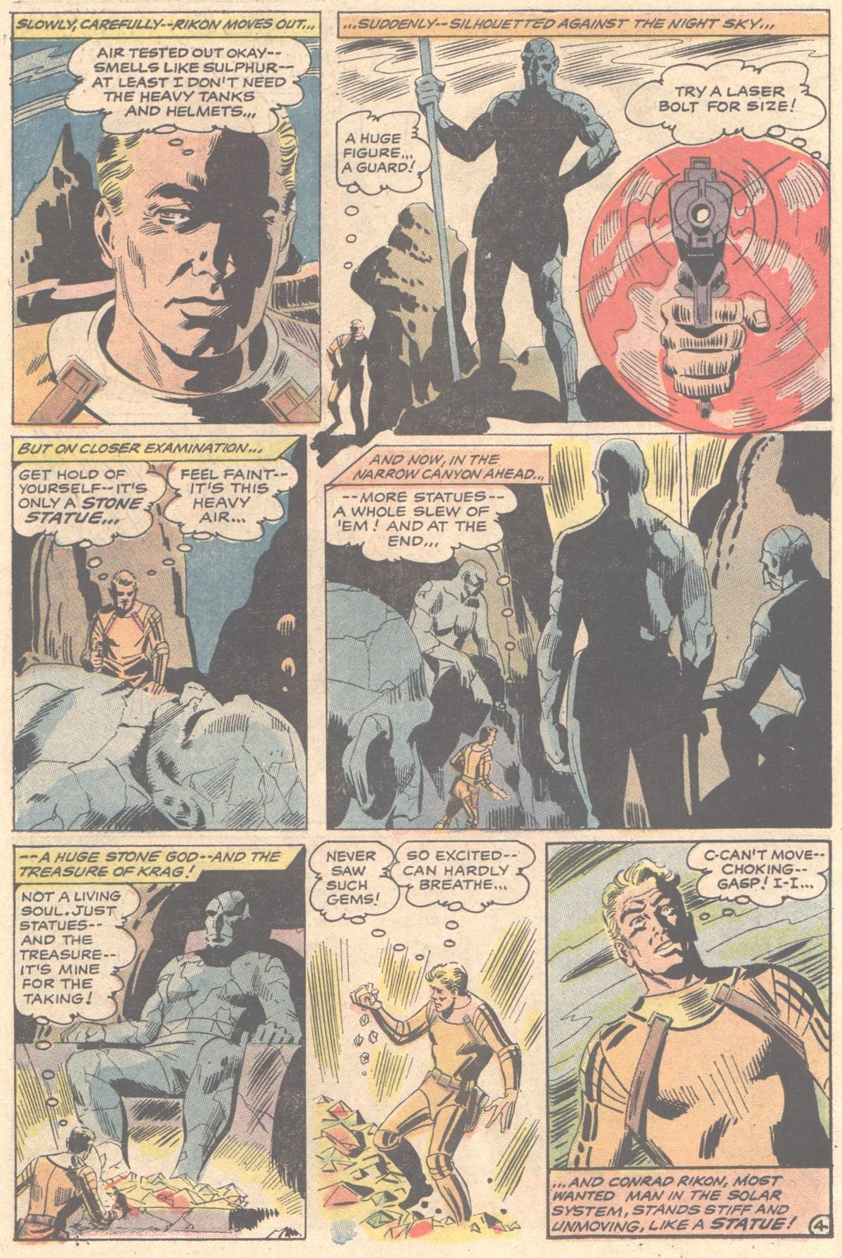 Read online Adventure Comics (1938) comic -  Issue #420 - 32