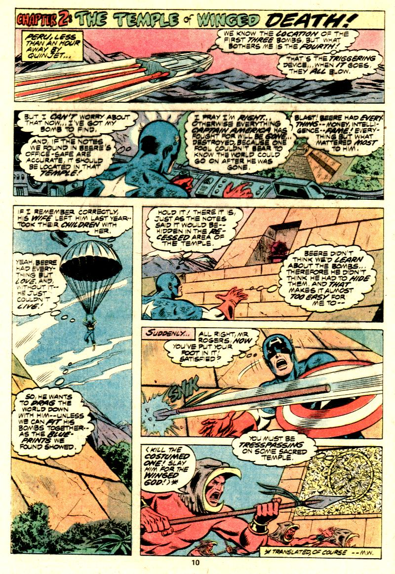 The Avengers (1963) 169 Page 6