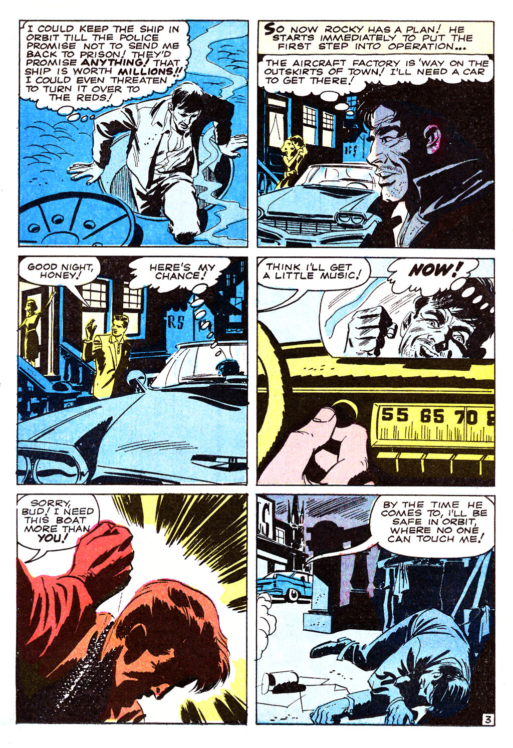 Tales to Astonish (1959) issue 26 - Page 22