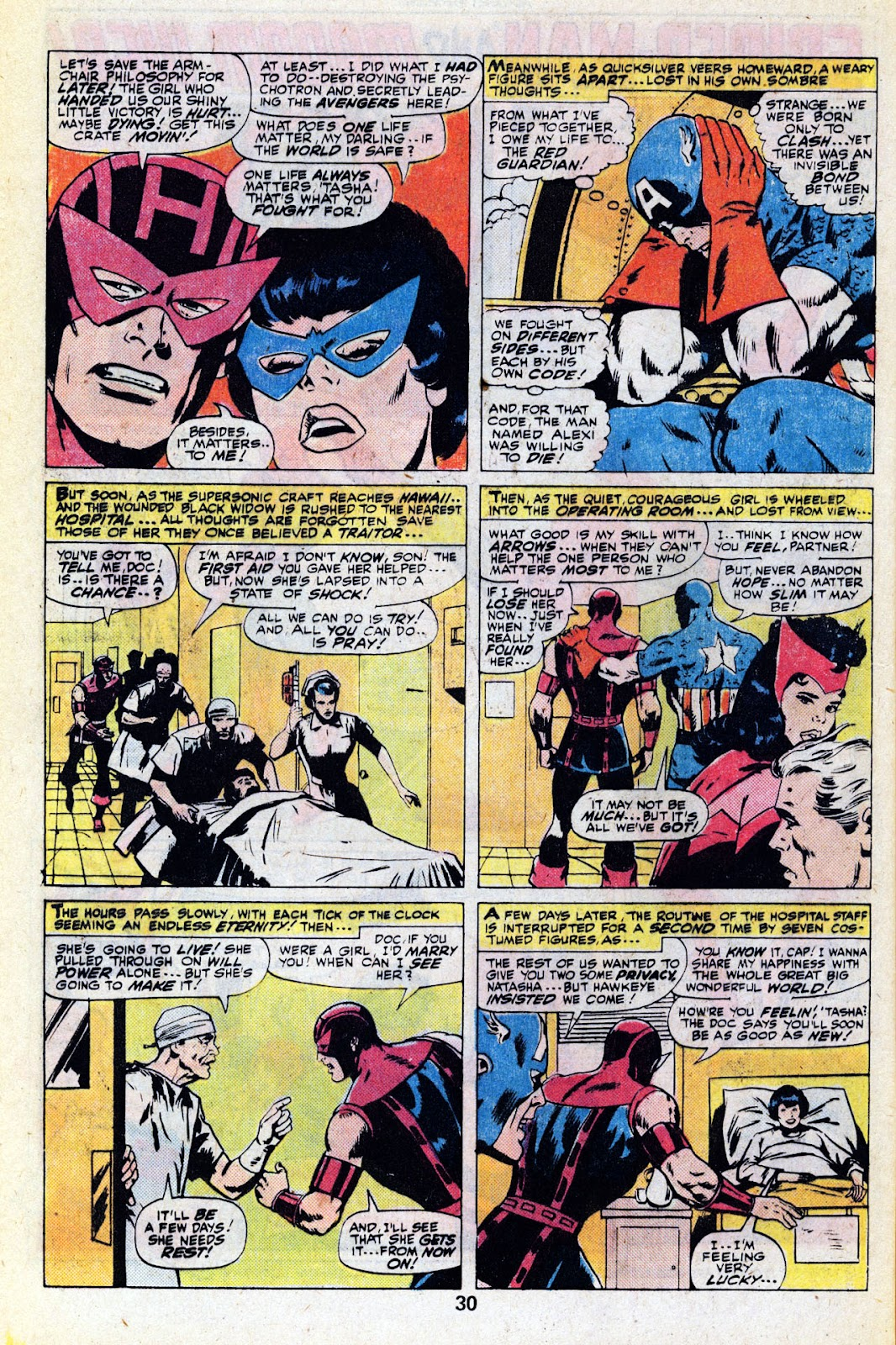 Marvel Triple Action (1972) issue 36 - Page 32