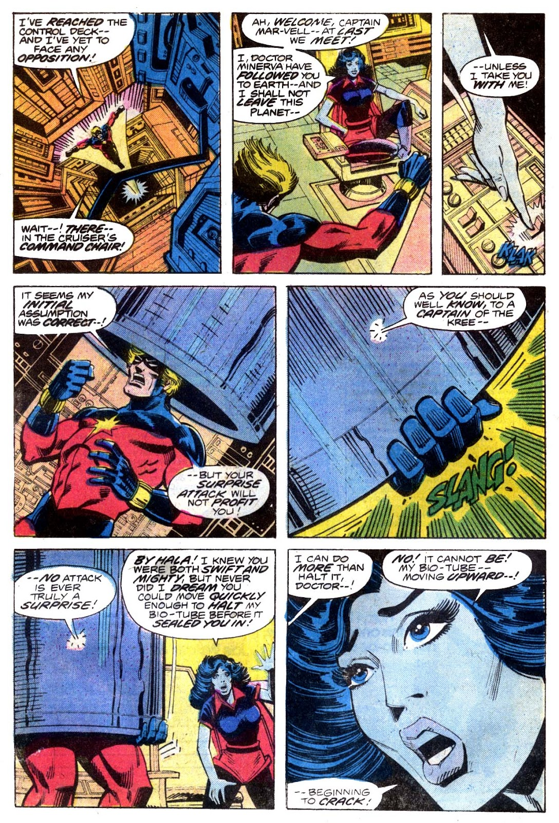 Captain Marvel (1968) issue 52 - Page 7