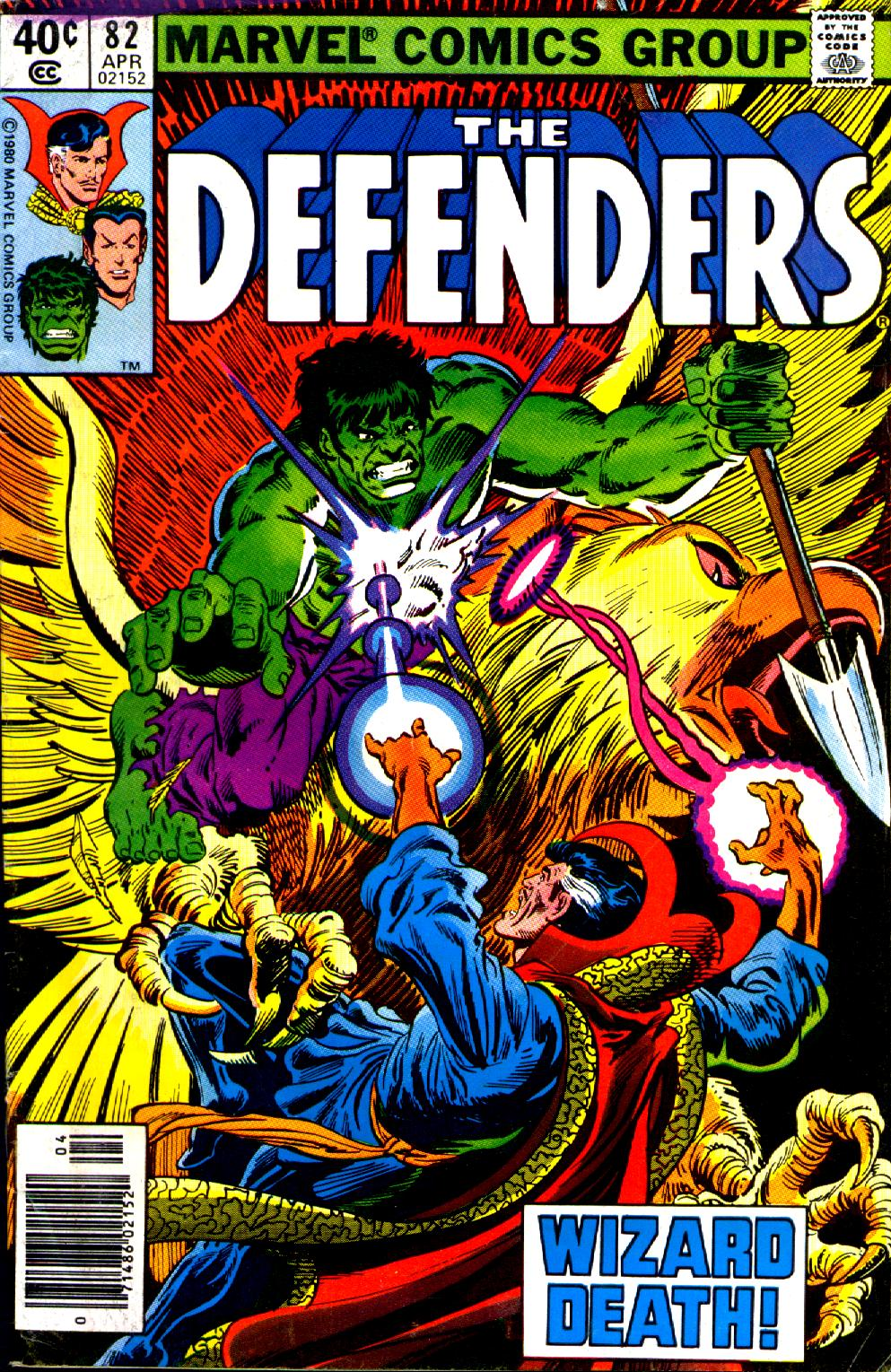 The Defenders (1972) 82 Page 1