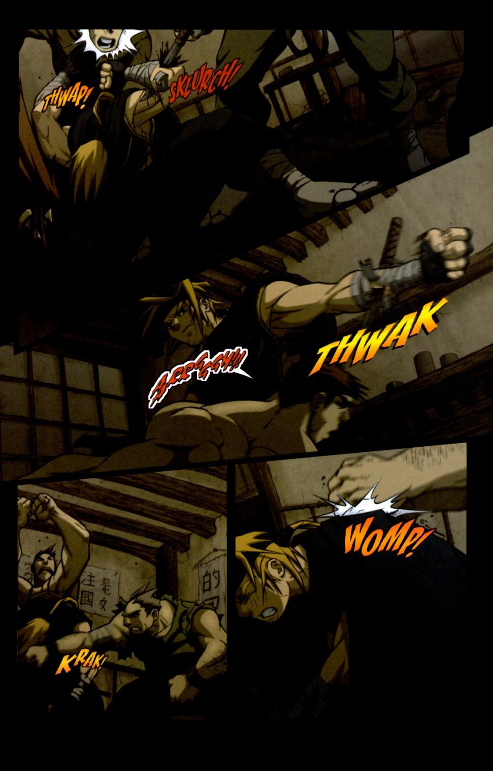 Read online Shidima comic -  Issue #0 - 12