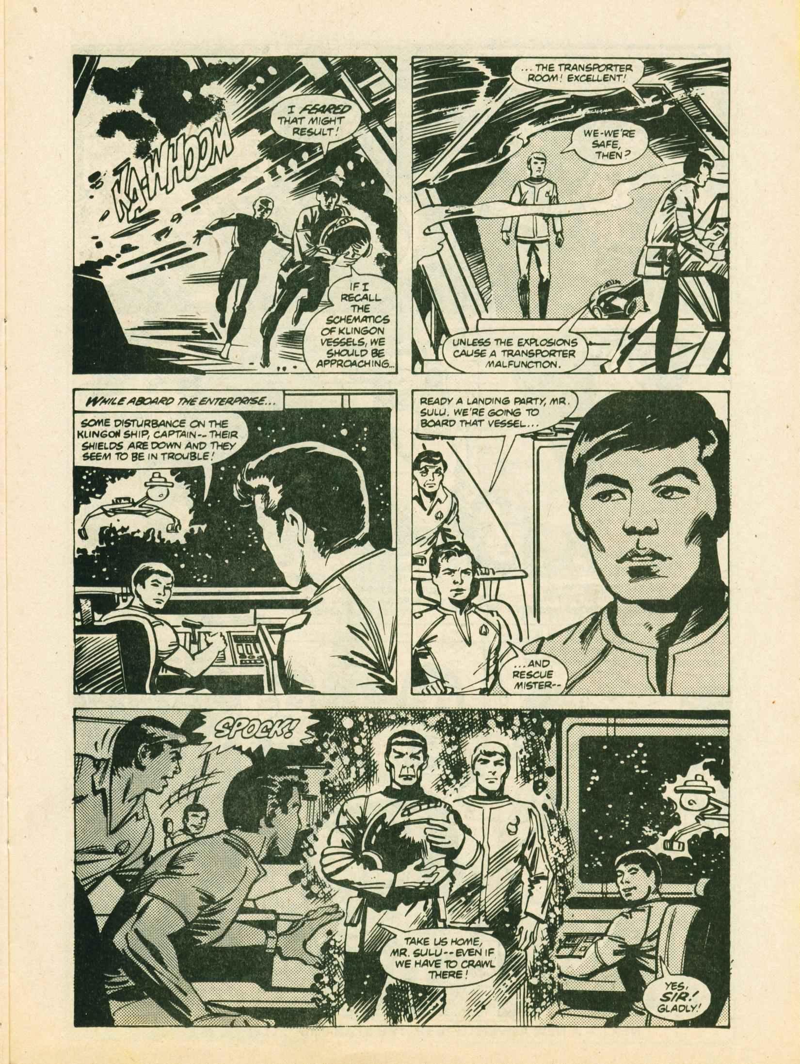 Read online Future Tense comic -  Issue #17 - 21