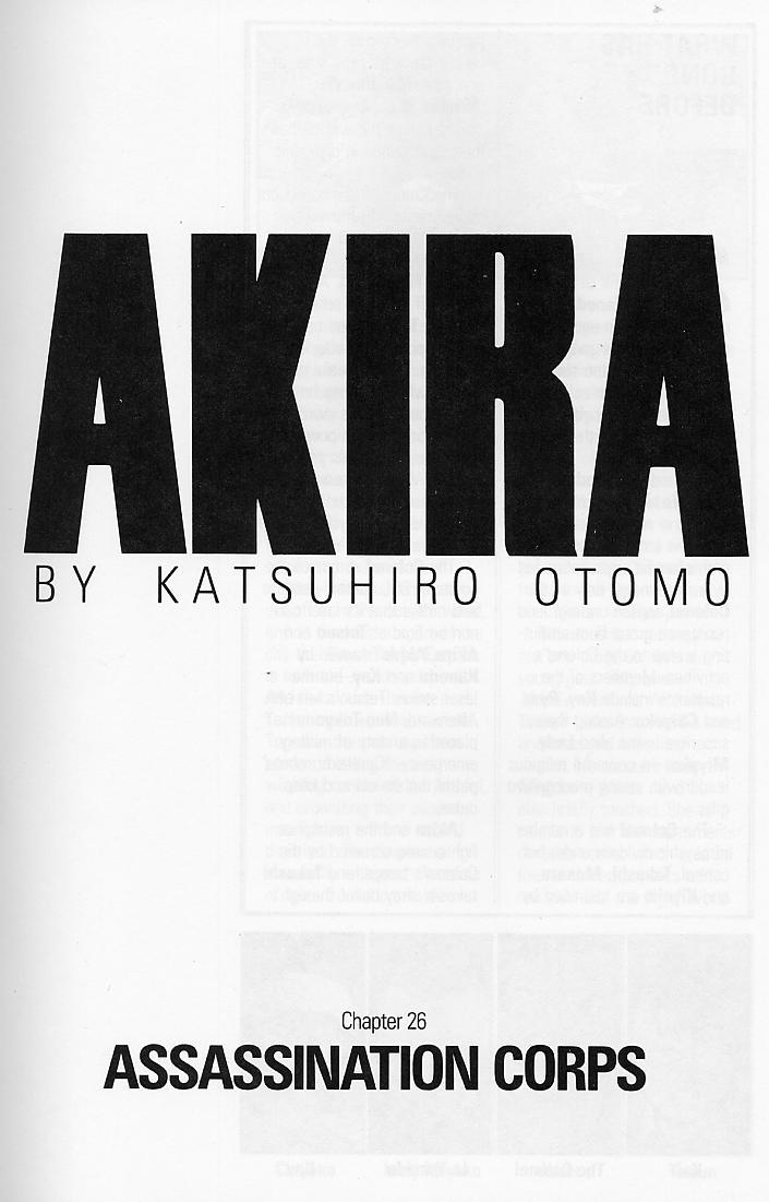 Read online Akira comic -  Issue #26 - 4