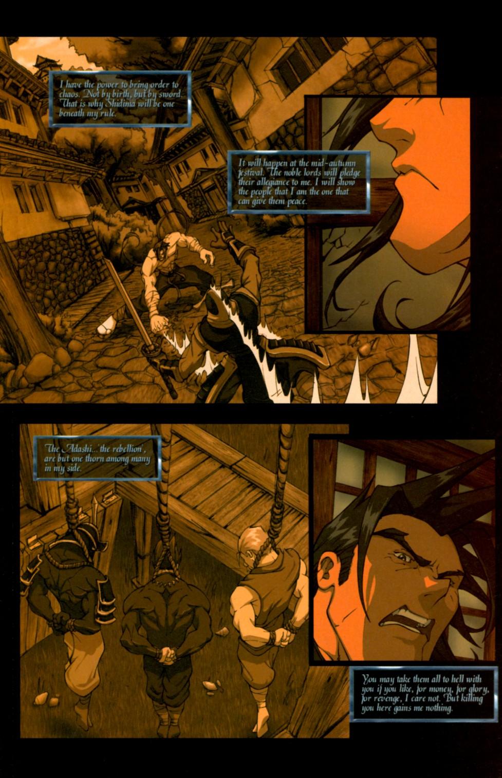 Read online Shidima comic -  Issue #4 - 14