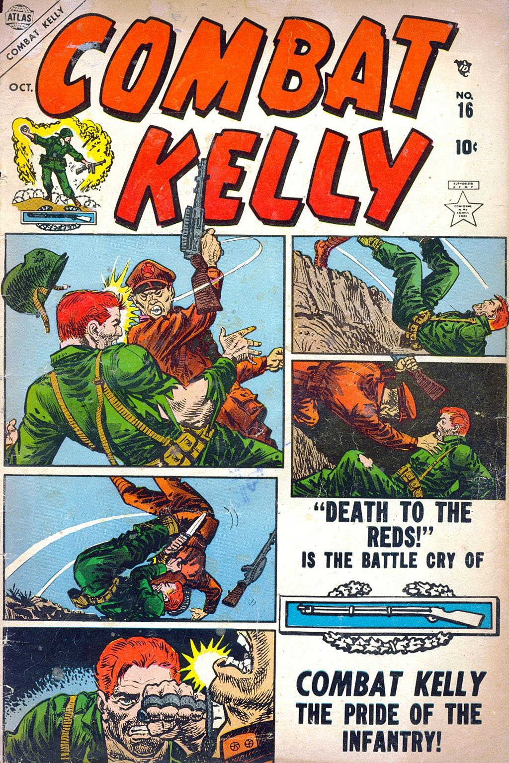 Combat Kelly (1951) 16 Page 1