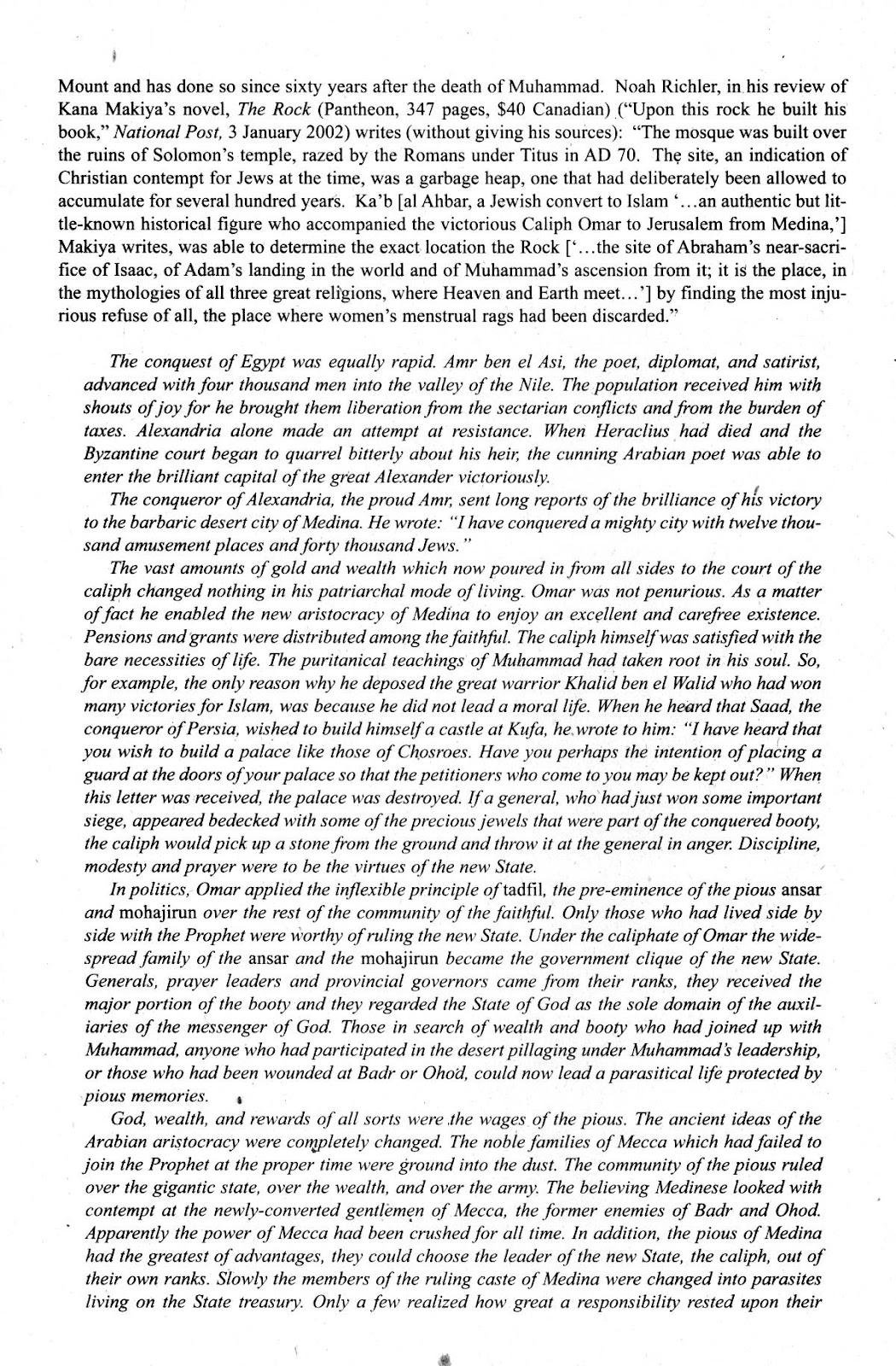 Cerebus Issue #280 #279 - English 19
