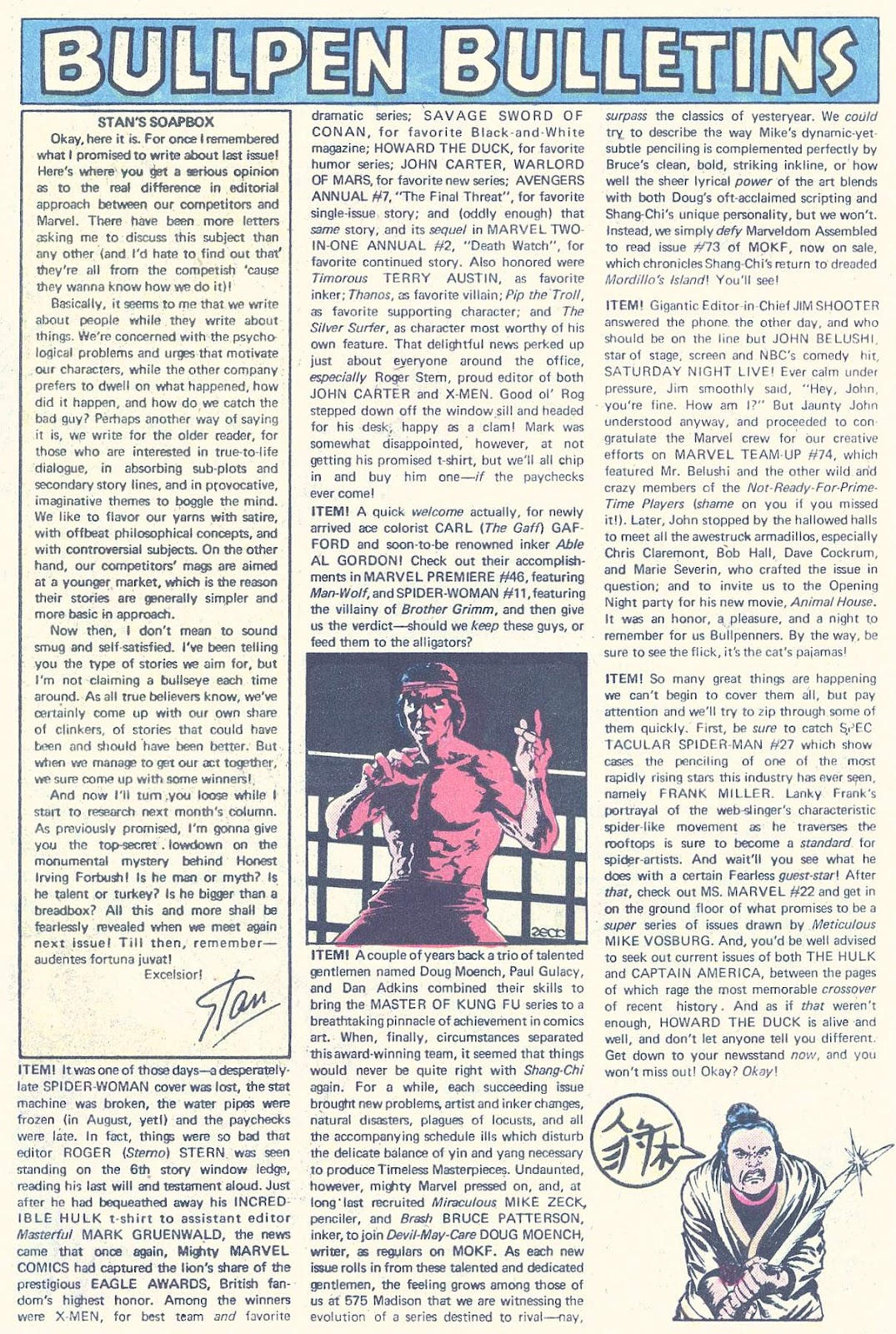 Marvel Triple Action (1972) issue 46 - Page 30