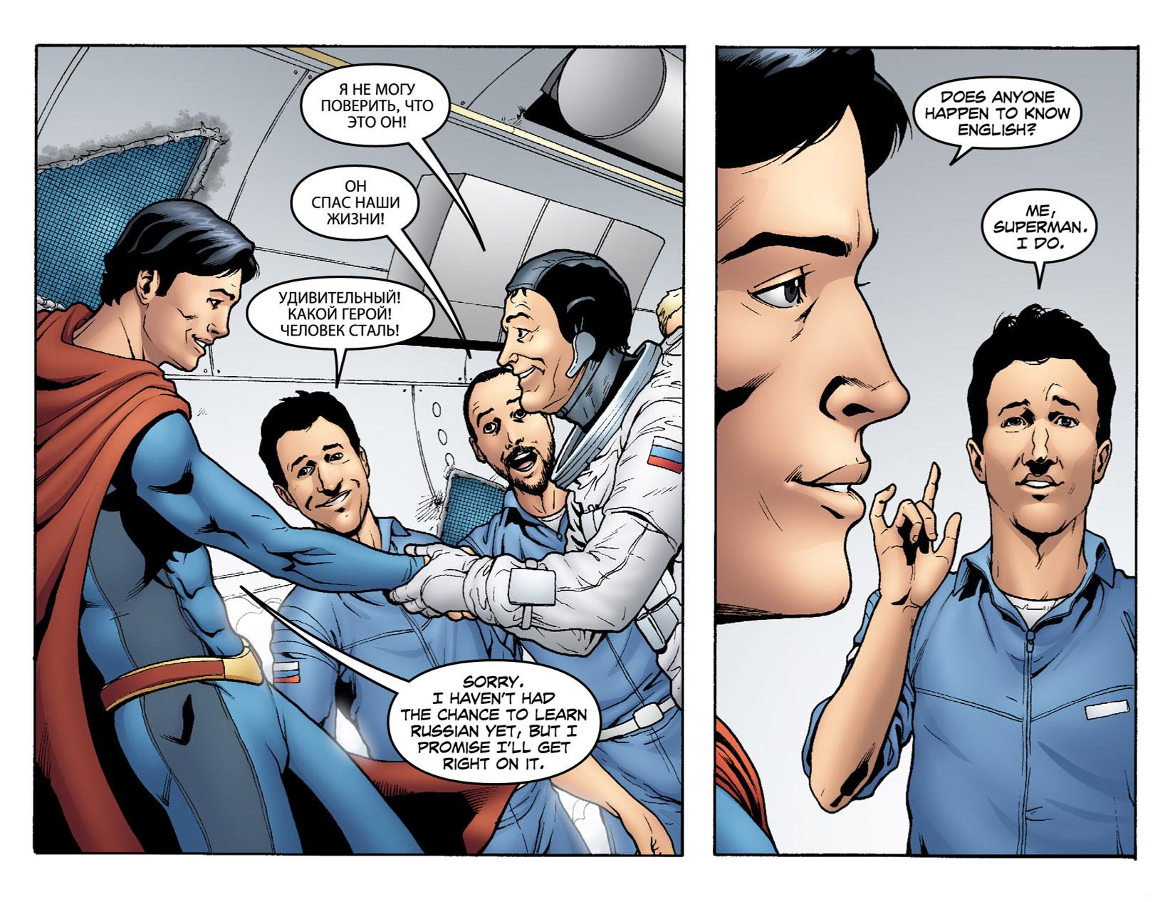 Read online Smallville: Season 11 comic -  Issue #1 - 17