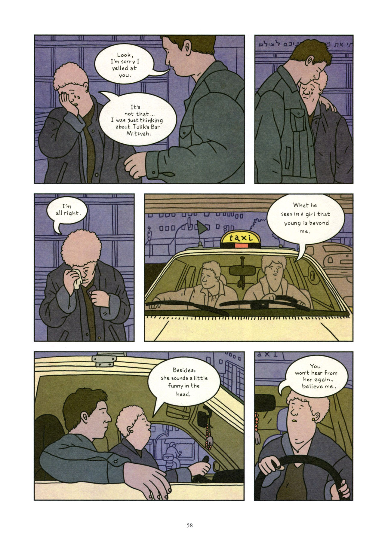 Read online Exit Wounds comic -  Issue # TPB - 59