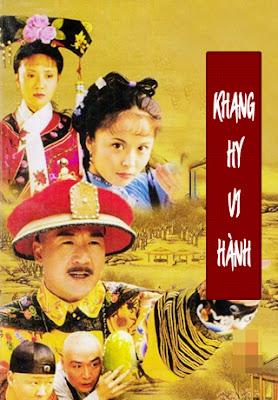 Khang Hy Vi Hành 1