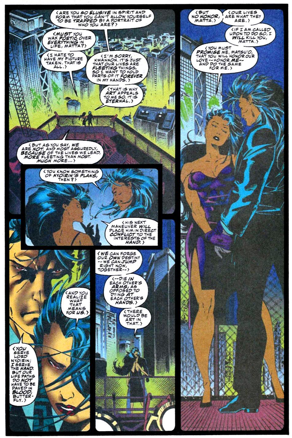 X-Men (1991) 31 Page 6