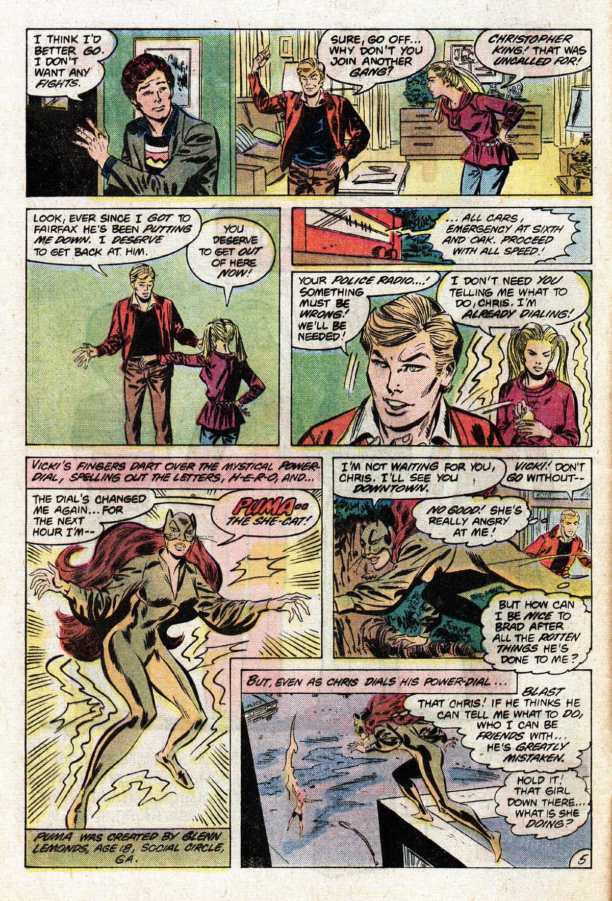 Read online Adventure Comics (1938) comic -  Issue #486 - 6