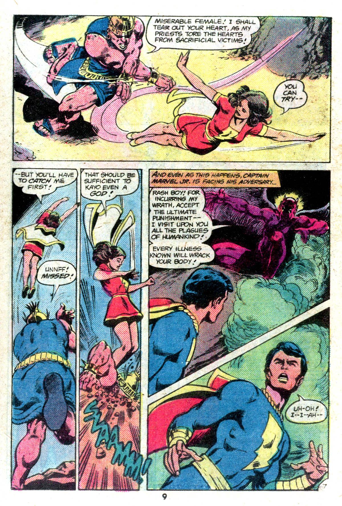 Read online Adventure Comics (1938) comic -  Issue #492 - 9