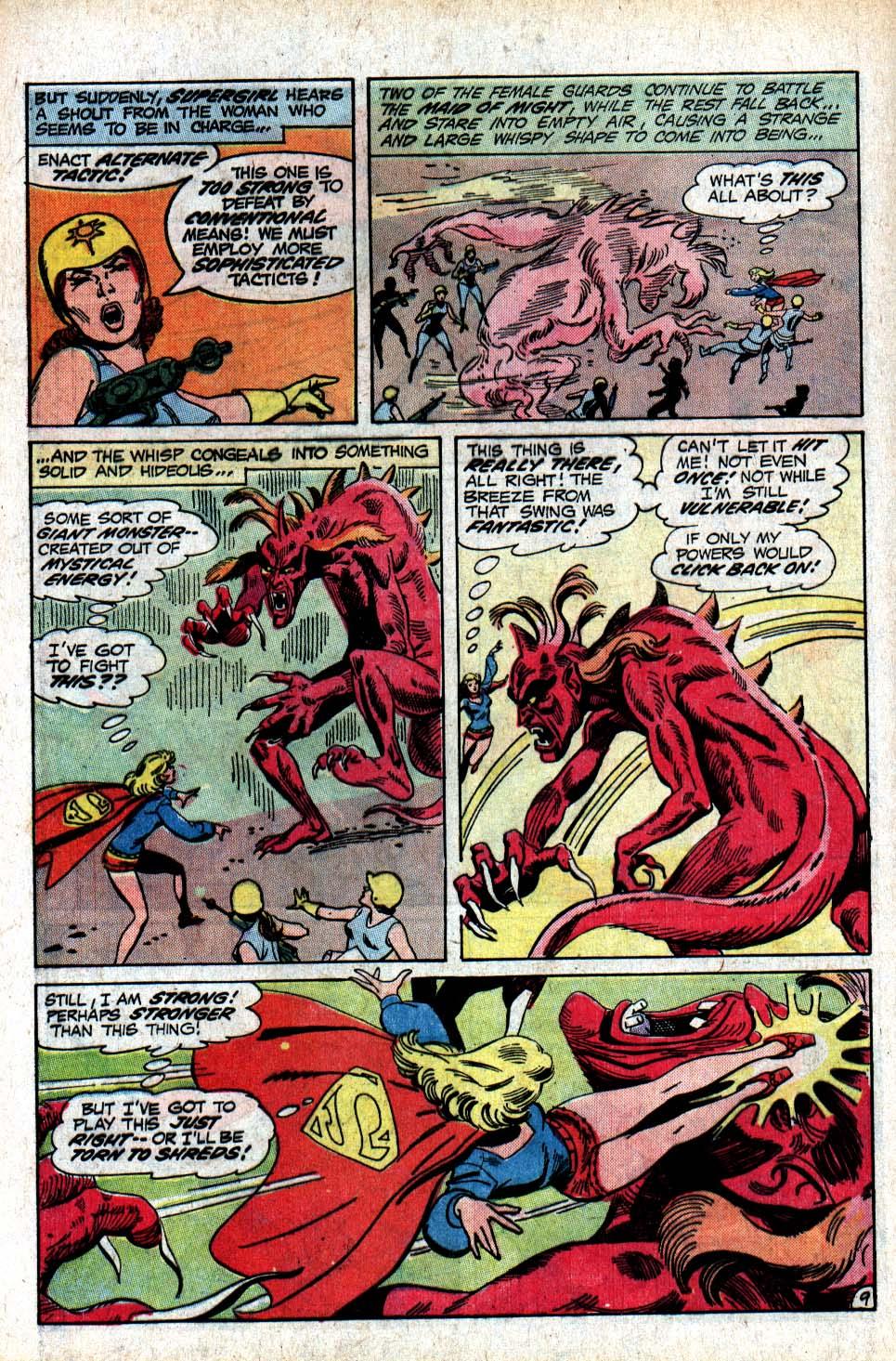 Read online Adventure Comics (1938) comic -  Issue #417 - 12