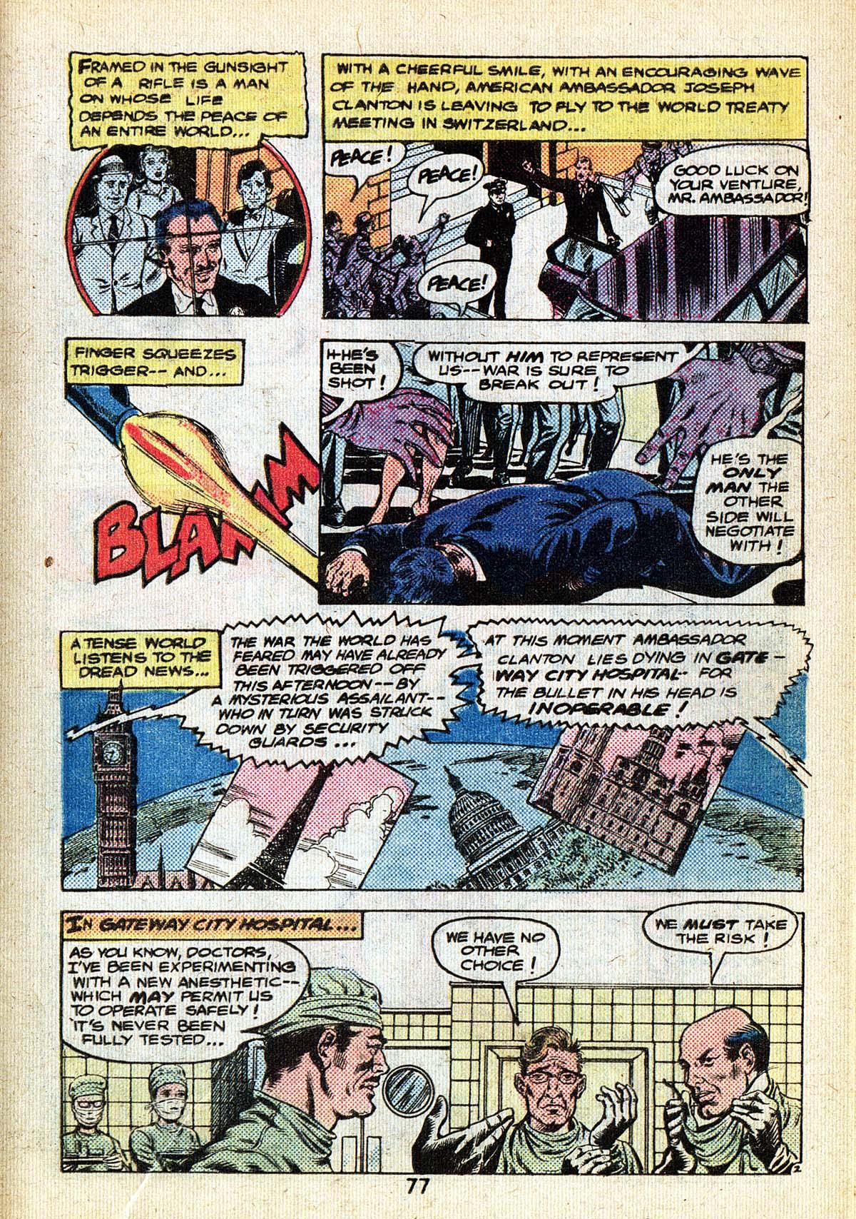 Read online Adventure Comics (1938) comic -  Issue #494 - 77