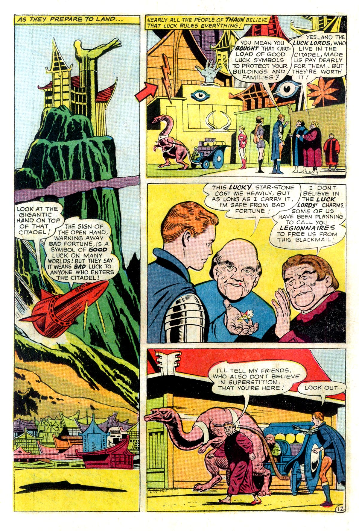 Read online Adventure Comics (1938) comic -  Issue #343 - 18