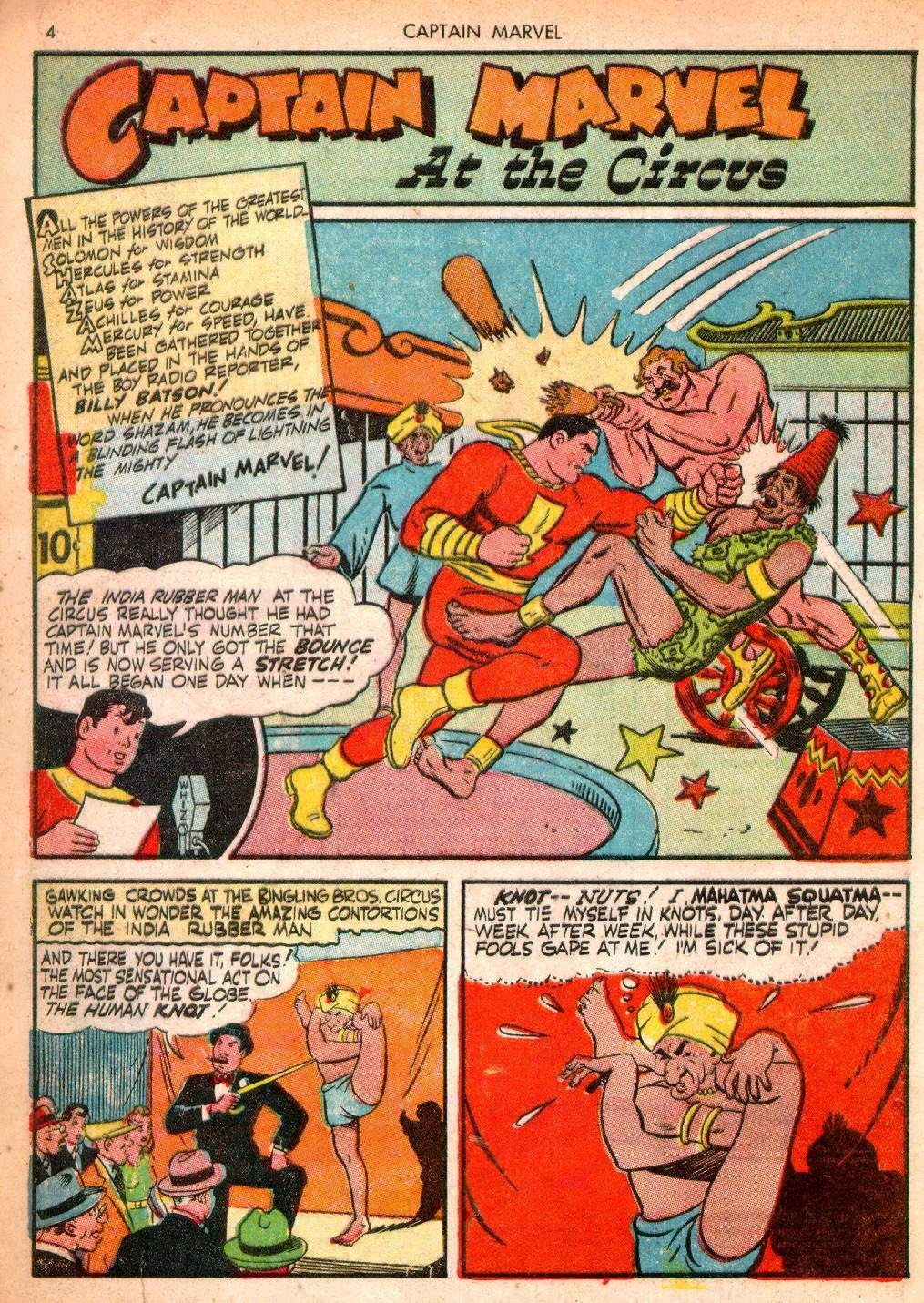Captain Marvel Adventures issue 10 - Page 4