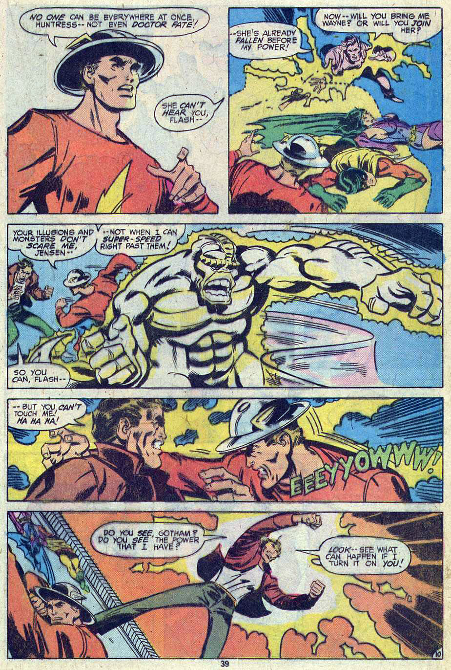 Read online Adventure Comics (1938) comic -  Issue #461 - 39